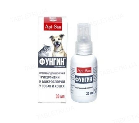 Фунгин (ДЛЯ ЖИВОТНЫХ) спрей для лечения грибковых заболеваний кожи, 30 мл