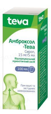 Амброксол-Тева сироп 15 мг/5 мл по 100 мл во флак.