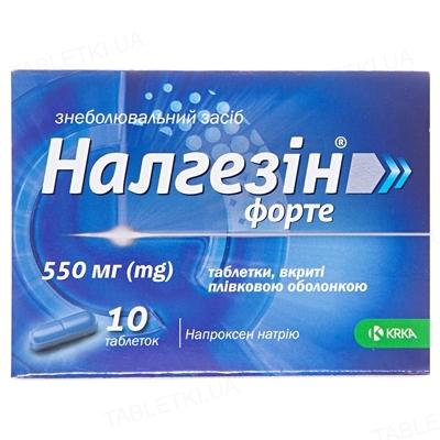 Налгезин форте таблетки, п/плен. обол. по 550 мг №10
