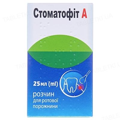 Стоматофит А раствор д/рот. полос. по 25 мл во флак.
