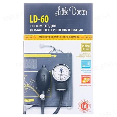 Тонометр Little Doctor LD-60 механический со встроенным стетоскопом