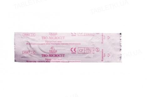 Лезвие хирургическое Troge TRO-MICROCUT для скальпеля, стерильное, размер 10, 1 штука