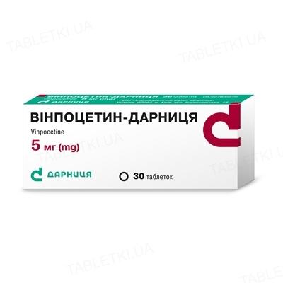 Вінпоцетин-Дарниця таблетки по 5 мг №30 (10х3)