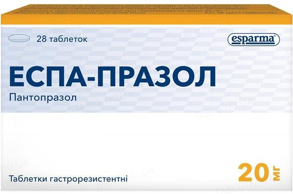 Эспа-празол таблетки гастрорезист. по 20 мг №28 (14х2)