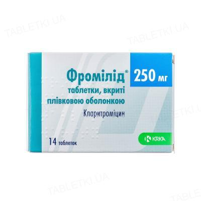 Фромилид таблетки, п/плен. обол. по 250 мг №14 (7х2)