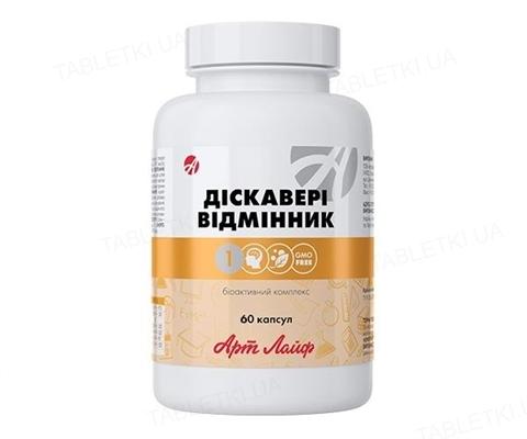 Витамины для детей Артлайф Дискавери Отличник, 2 банки по 60 капсул