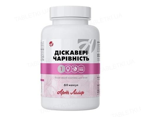 Витамины для женщин Артлайф Дискавери Очарование, ногти, кожа, волосы, 2 банки по 60 капсул