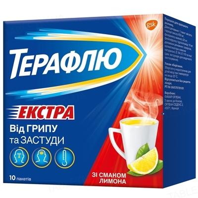 Терафлю экстра со вкус лимона порошок д/ор. р-ра №10 в пак.