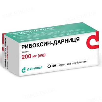 Рибоксин-Дарница таблетки, п/о по 200 мг №50 (10х5)