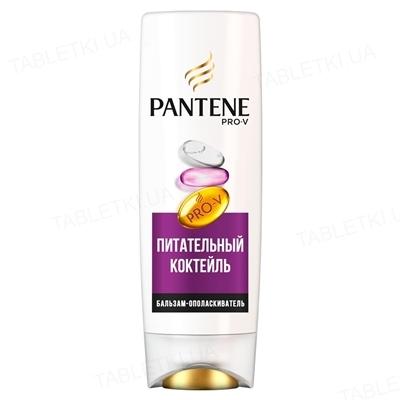 Бальзам-ополаскиватель Pantene Pro-V Питательный коктейль для слабых волос, 360мл