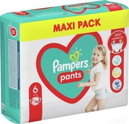 Подгузники-трусики детские Pampers Pants размер 6, 15+ кг, 36 штук