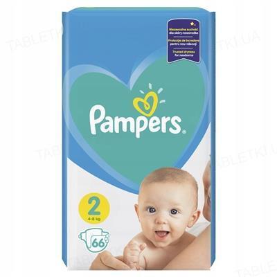 Підгузки дитячі Pampers Active Baby розмір 2, 4-8 кг, 66 штуки
