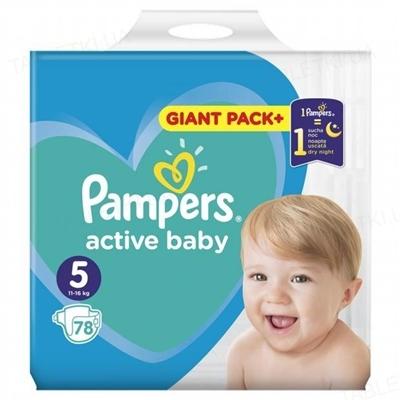 Підгузки дитячі Pampers Active Baby розмір 5, 11-16 кг, 78 штук