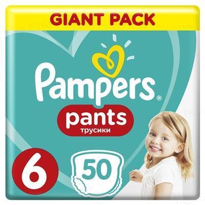 Подгузники-трусики детские Pampers Pants размер 6, 15+ кг, 50 штук