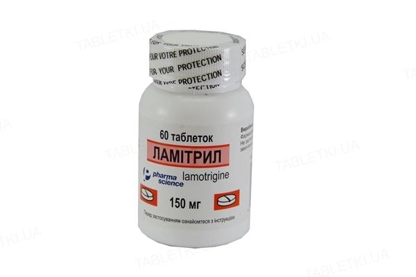 Ламитрил таблетки по 150 мг №60 во флак.