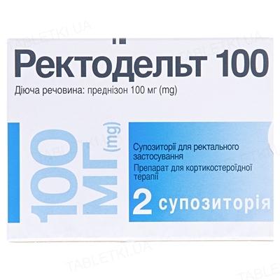 Ректодельт 100 суппозитории рект. по 100 мг №2