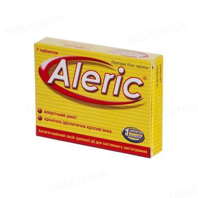 Алерик таблетки по 10 мг №7