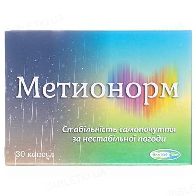 Метионорм капсулы №30