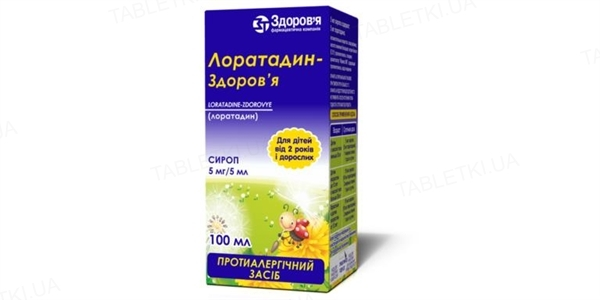 Лоратадин-Здоровье сироп 5 мг/5 мл по 100 мл во флак.