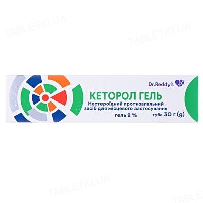 Кеторол гель 2 % по 30 г в тубах