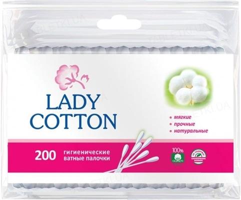 Ватные палочки Lady cotton в пакете, 200 штук