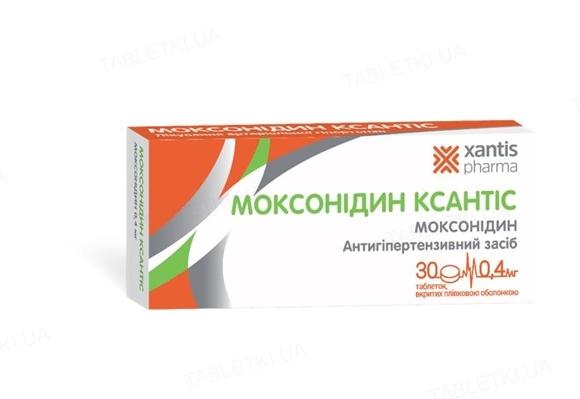 Моксонидин Ксантис таблетки, п/плен. обол. по 0.4 мг №30 (10х3)