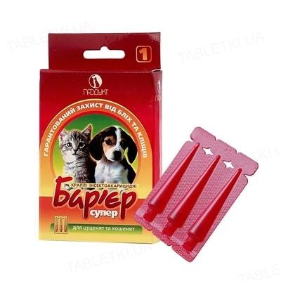 Бар'єр-Супер №1 краплі на холку проти бліх та кліщів для цуценят і кошенят 0,5 мл, 3 піпетки