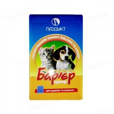 Бар'єр-Супер №1 New синя краплі на холку проти бліх та кліщів для цуценят і кошенят, 3 піпетки