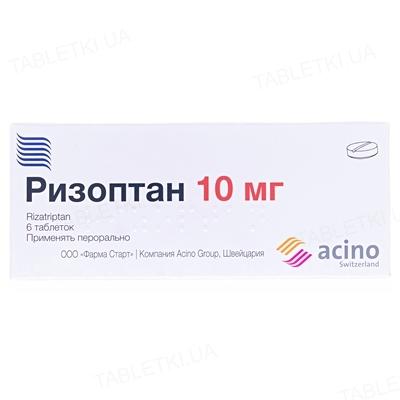 Ризоптан таблетки по 10 мг №6 (3х2)