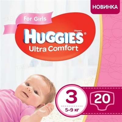 Подгузники детские Huggies Ultra Comfort для девочек размер 3, 5-9 кг, 20 штук
