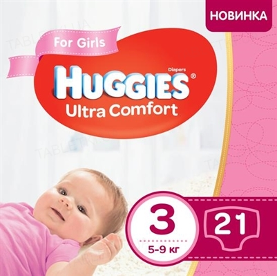 Подгузники детские Huggies Ultra Comfort для девочек размер 3, 5-9 кг, 21 штук