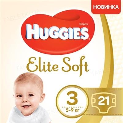 Подгузники детские Huggies Elite Soft, размер 3, 5-9 кг, 21 штук