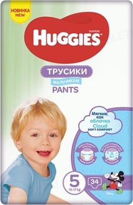 Трусики-подгузники детские Huggies Pants для мальчиков, размер 5, 12-17 кг, 34 штуки