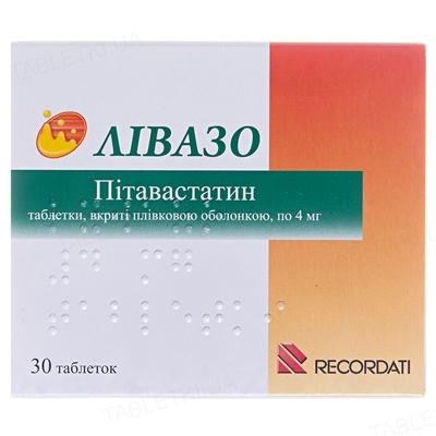 Ливазо таблетки, п/плен. обол. по 4 мг №30 (15х2)