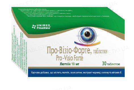 Про-Визио Форте таблетки №30 (10х3)