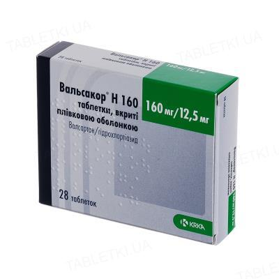 Вальсакор H 160 таблетки, п/плен. обол. по 160 мг/12.5 мг №28 (14х2)