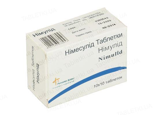 Нимулид таблетки по 100 мг №100 (10х10)