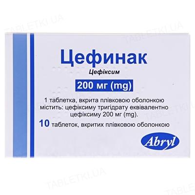 Цефинак таблетки, п/плен. обол. по 200 мг №10 (10х1)