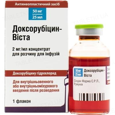 Доксорубицин-Виста концентрат для р-ра д/инф. 2 мг/мл (50 мг) по 25 мл №1 во флак.