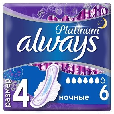 Прокладки гигиенические Always Ultra Platinum Collection Ultra Night, 6 капель, 4 размер,  6 штук