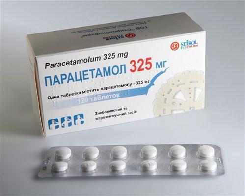 Парацетамол 325 мг таблетки по 325 мг №120 (12х10)