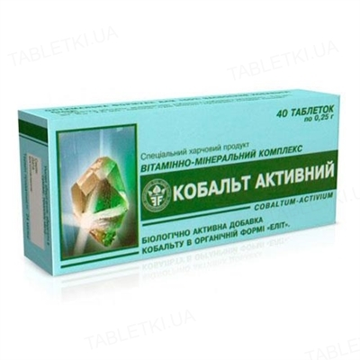 Кобальт активный таблетки по 250 мг №40