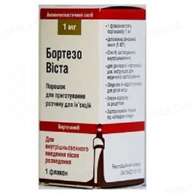 Бортезовиста порошок д/приг. р-ра д/ин. по 1 мг №1 во флак. в пач.