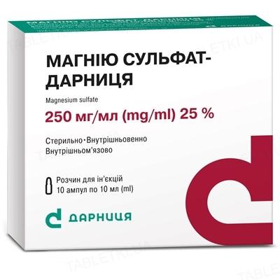 Магния сульфат-Дарница раствор д/ин. 250 мг/мл по 10 мл №10 в амп.