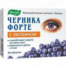 Черника Форте с лютеином таблетки по 0,25 г №50