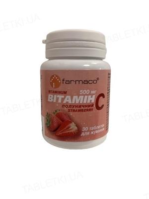 Витамин С Farmaco таблетки со вкусом клубники по 500 мг №30