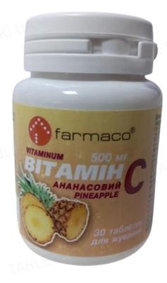 Вітамін С Farmaco таблетки зі смаком ананасу по 500 мг №30