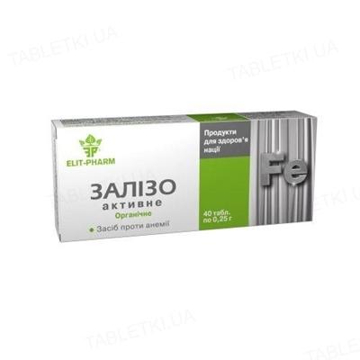 Железо активное таблетки №40