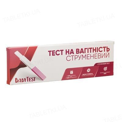 Тест струйный Baby test для определения беременности, 1 штука (СТМ)