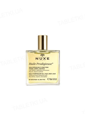 Масло сухое Nuxe Huile Prodigieuse Чудесное, 50 мл